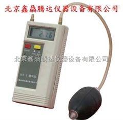 北京现货供应SCY-1测氧仪(液晶数显)