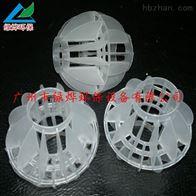 塑料多面空心球/汕頭空心球填料