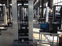 廠價直銷無機硬質絕熱製品抗壓抗折強度試驗機