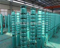 150QJ系列深井潜水泵