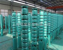 200QJ32-52/4小型深井潜水泵