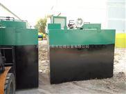 武威MBR一体化生活污水处理设备生产厂家