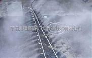 高压微雾加湿设备