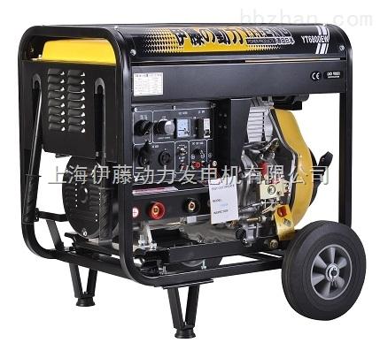 伊藤推车式190A电启动柴油发电电焊一体机