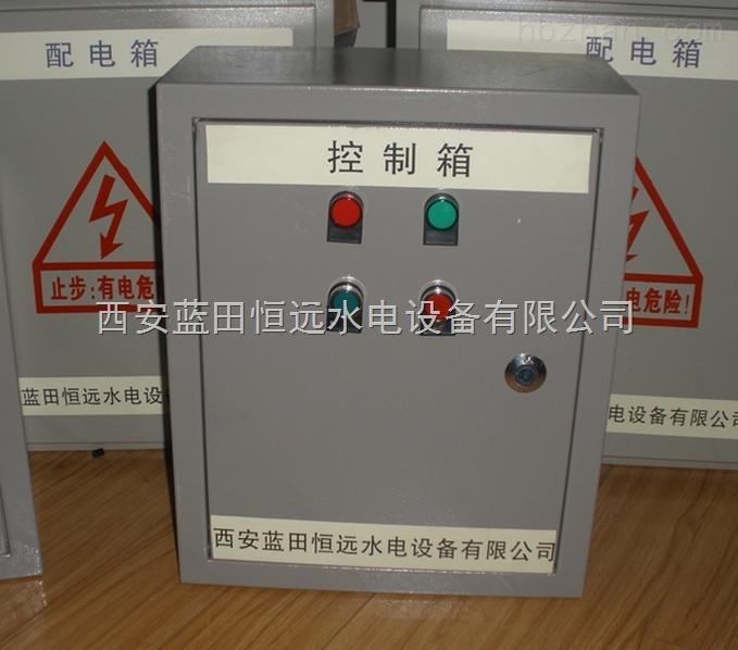 发电机端子箱-水电站控制设备厂家大量订做端子箱
