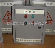 端子箱发电机端子箱-水电站控制设备厂家大量订做端子箱