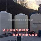 20吨外加剂储罐