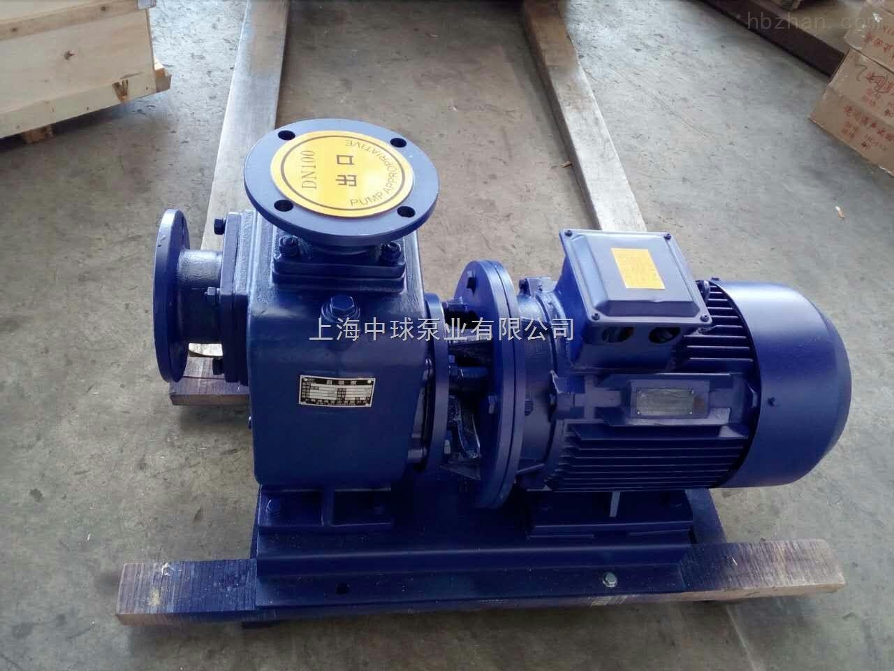 ZWL80-40-50自吸式排污泵