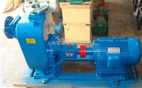 ZX65-50-200自吸泵ZX65-50-125化工自吸泵