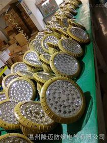 50W防爆LED节能灯护栏式2.5米