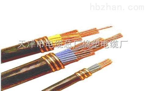 电缆 接线 线 482_300