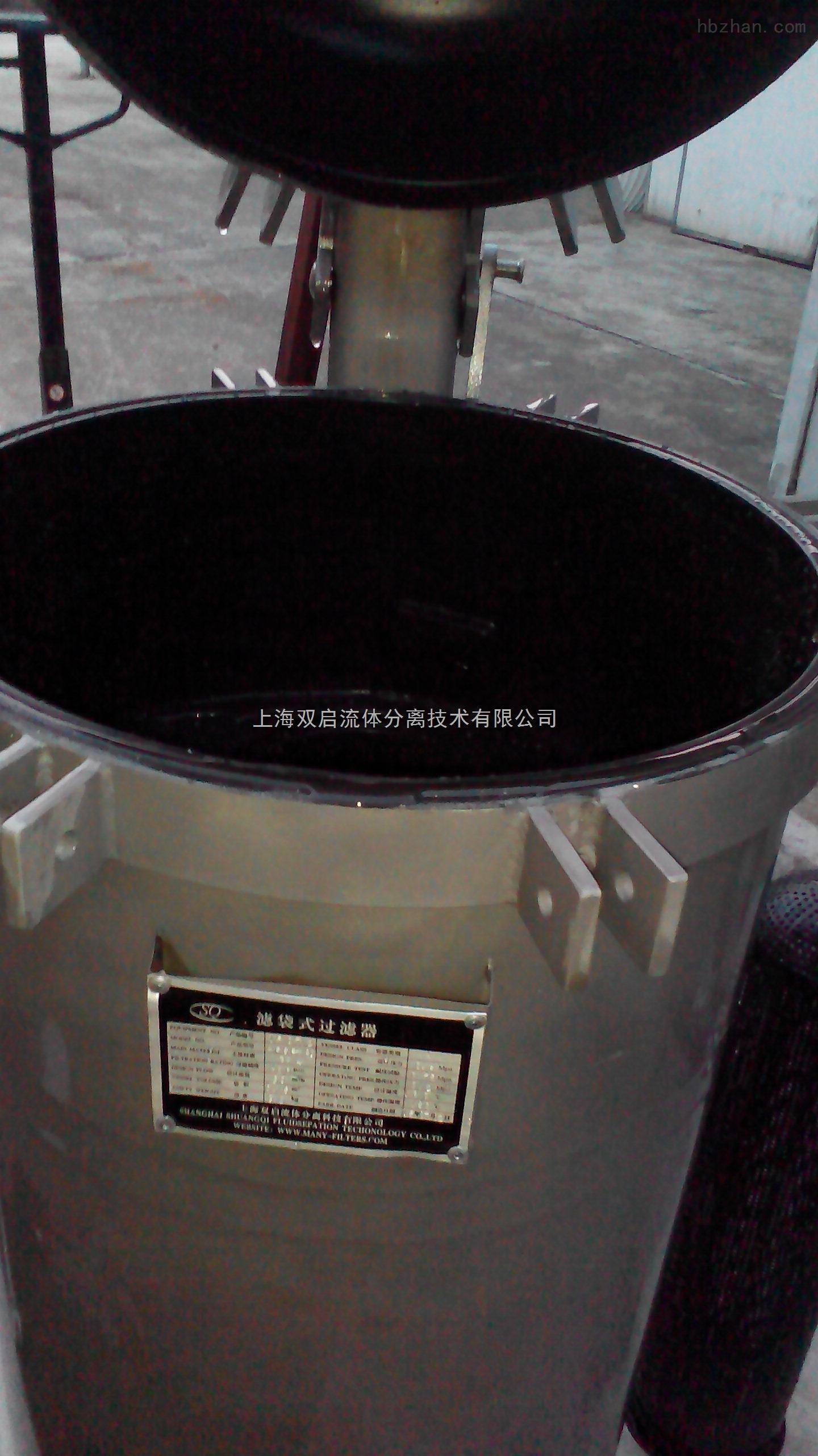 双启-防腐衬胶衬四氟袋式过滤器供应