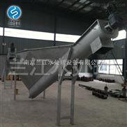 LSSF型螺旋式砂水分離器廠家定制