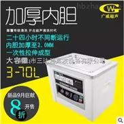 供应厚内胆台式超声波清洗机