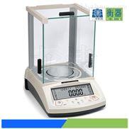 500g/0.001g电子天平