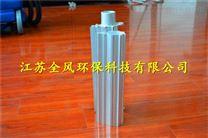 铝合金风刀厂家 吹水风刀