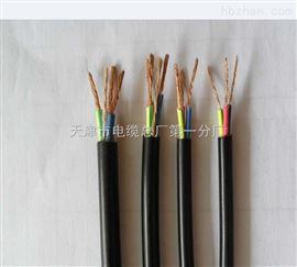 KFFRP KFFRP氟塑料电缆 KFFRP耐高温电缆