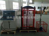 揚州電力安全工器具力學性能試驗機