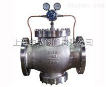 活塞式气体减压阀厂家