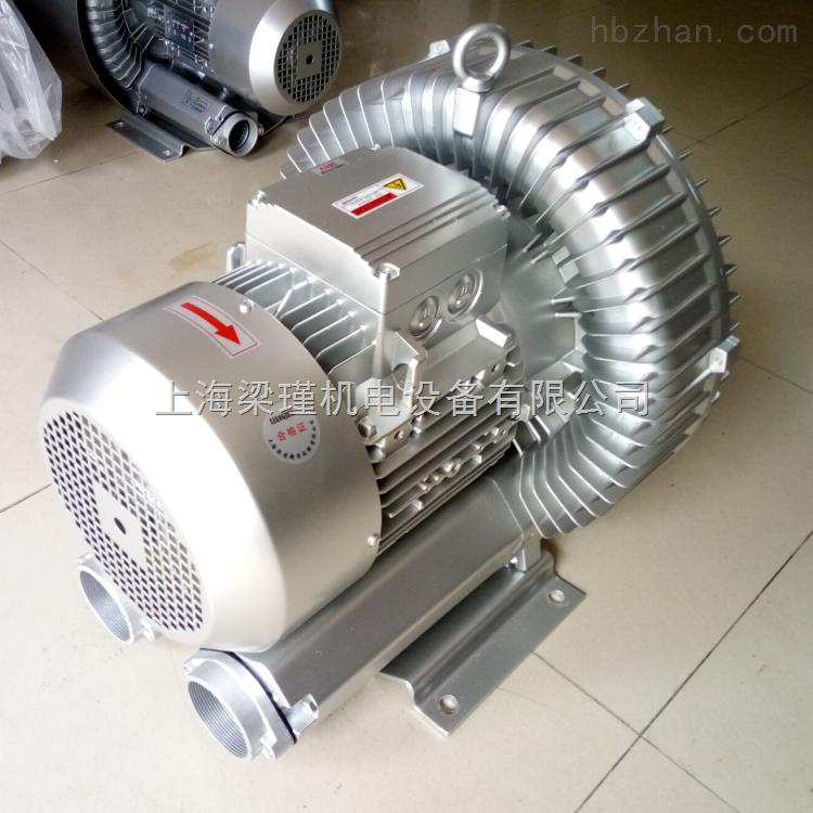 2017高压鼓风机,漩涡式气泵zui新报价