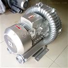 PCB设备专用高压风机-高压鼓风机