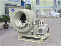 防腐耐酸碱化工用风机