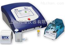 BTX Hybrimune大体系融合系统