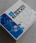 人乙肝核心抗体(HBcAb)ELISA试剂盒