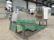 南京叠螺式污泥浓缩压滤机JSDL401