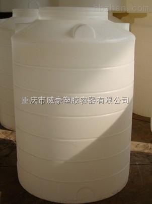 云南1500公斤白色塑料桶