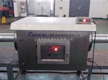屠宰加工廠廢氣除臭凈化設備