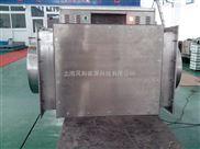 中小型饲料厂废气治理设备