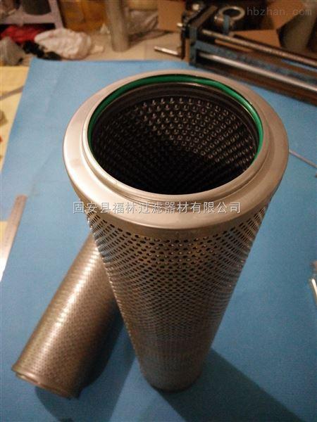 不锈钢折叠滤芯XQ16030105