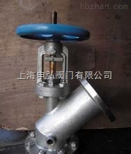 电动保温放料阀