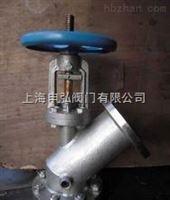 BFL941Y电动保温放料阀