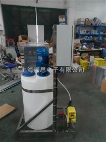KS-03上海阔思AINFO简易式自动加药装置
