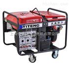 伊藤动力10千瓦汽油发电机SH11500