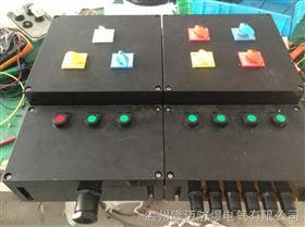 BXM8050全塑型防爆防腐配电箱
