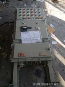 铝合金带防雨罩防爆动力配电箱
