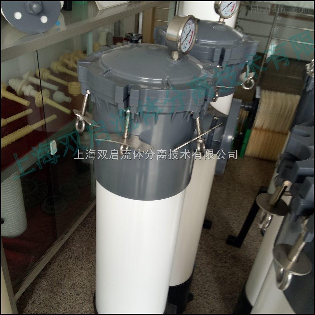 2#DL-PP/PVC-耐酸碱袋式过滤器