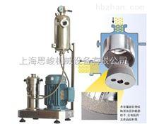氮化物研磨分散機