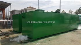 整形医院废水处理设备