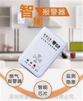 2017zui新報價燃氣報警器-㊣