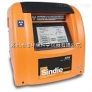 汽油中硫元素含量分析仪