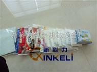 卫生巾包装机(日用品包装机)