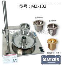 MAYZUN秒準品牌如何使用MZ-102鬆裝密度儀測量粉末的鬆裝密度