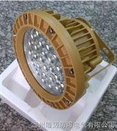 LED防爆灯BLD130-50W