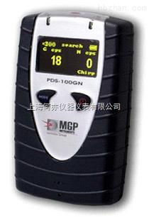 PDS-100GN个人中子辐射探测仪