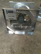 STF-4F/ZS配電房低噪聲控溫控濕軸流風機
