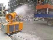 广东中山-固定式喷雾机工地环保降尘喷雾机